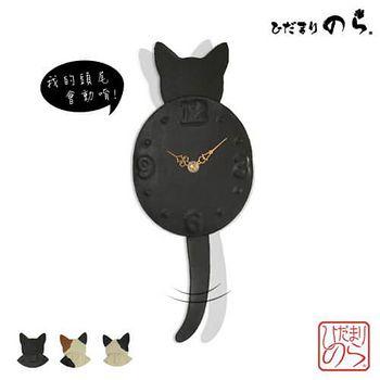 PaperCat 日本貓咪頭尾搖搖純手工繪製靜音掛鐘_和紙系列 三色可選