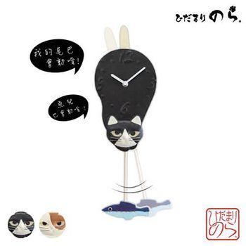 PaperCat 日本貓咪尾巴搖搖魚兒晃晃純手工繪製靜音掛鐘_和紙系列 二色可選