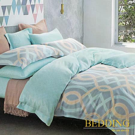 【BEDDING】 光影 TENCEL 100% 天絲木漿纖維雙人加大薄床包+鋪棉兩用被組