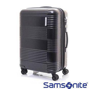 Samsonite 新秀麗MAZON可加大硬殼24吋行李箱 - 霧黑