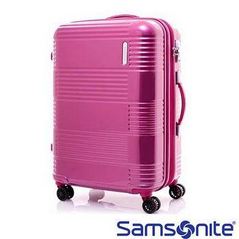 Samsonite 新秀麗MAZON可加大硬殼24吋行李箱 - 桃紅