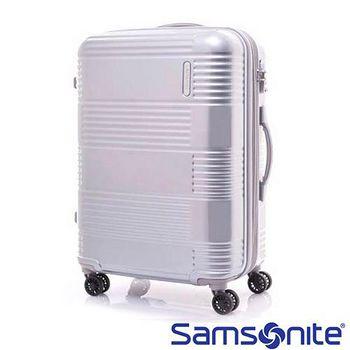 Samsonite 新秀麗MAZON可加大硬殼24吋行李箱 - 亮銀