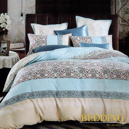 【BEDDING】波西風情  天絲雙人床包兩用被組100%TENCEL