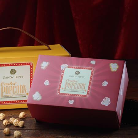 Candypoppy 糖果波比-裹糖爆米花鐵罐二入組禮盒(二盒)(三款任選)