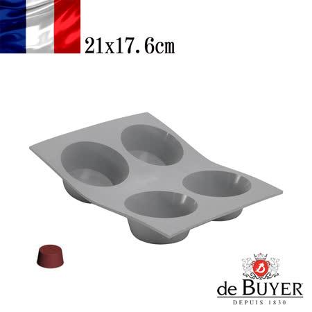 法國【de Buyer】畢耶烘焙『全球專利矽金烤模系列』4格馬芬蛋糕烤模