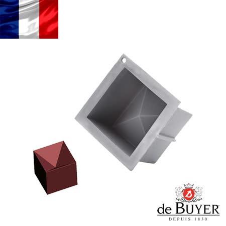 法國【de Buyer】畢耶烘焙『全球專利矽金烤模系列』方形單人蛋糕烤模