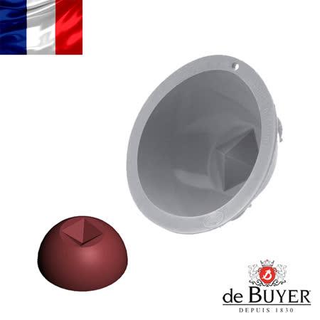 法國【de Buyer】畢耶烘焙『全球專利矽金烤模系列』半圓形單人蛋糕烤模