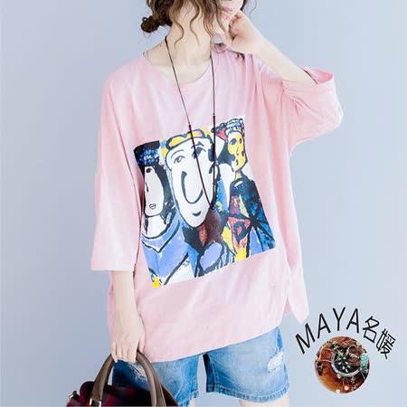 【Maya 名媛】美式短袖寬鬆t恤卡通大圖-粉色
