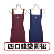 素色四口袋圍裙F502 -藍紅二入任組