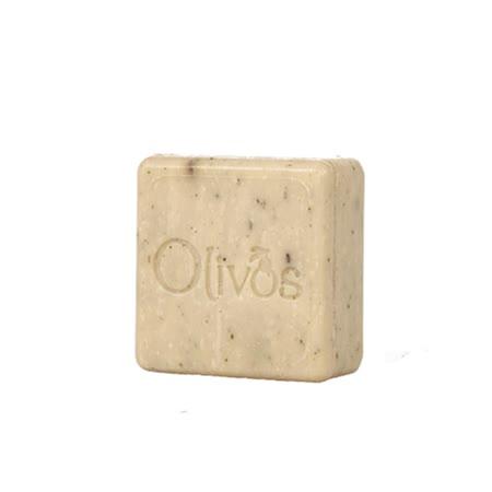 【Olivos 奧莉芙的橄欖】舒壓薰衣草正方橄欖皂100g