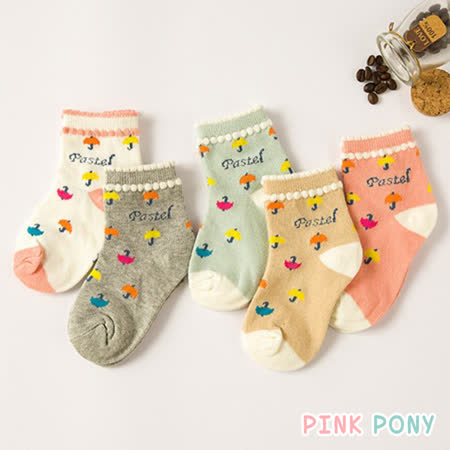 【Pink Pony】棉質多色小傘保暖襪