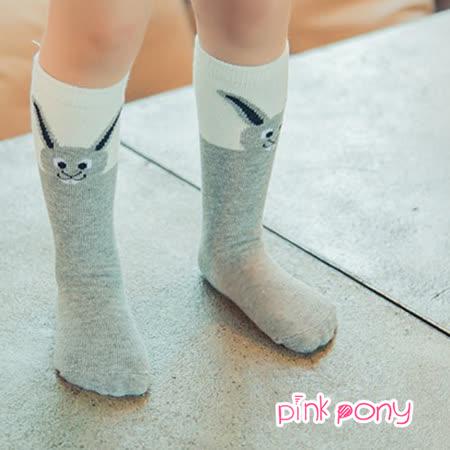 【Pink Pony】棉質可愛長耳兔中筒襪 灰