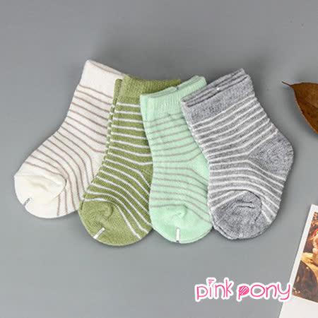 【Pink Pony】純棉糖果色橫條短襪 顏色隨機