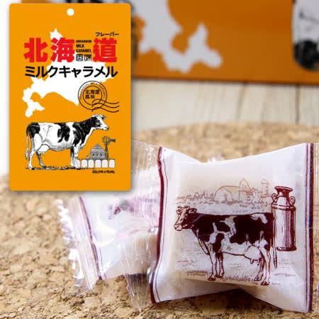 宮田北海道牛奶糖90g