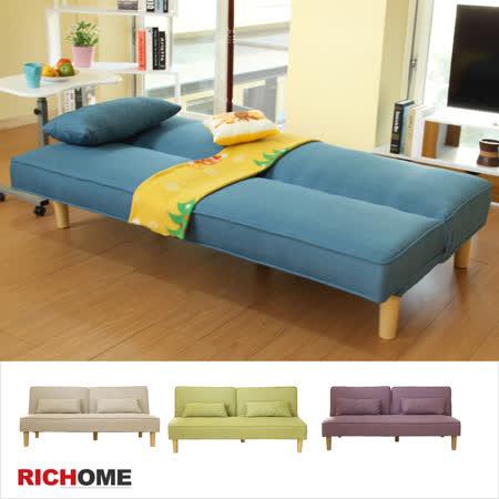【真心勸敗】gohappy線上購物【RICHOME】桑妮沙發床-4色有效嗎愛 買 門市 查詢