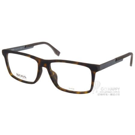 HUGO BOSS 光學眼鏡 休閒經典百搭款(琥珀-黑) #HB0754F KD2