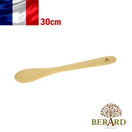 法國【Berard】畢昂原木食具『CONTOUR系列』橄欖木圓攪拌匙30cm