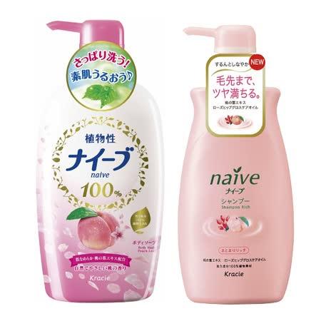 (Kracie葵緹亞)娜艾菩植物蜜桃沐浴乳洗髮精-二入任組