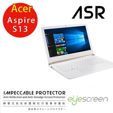 EyeScreen Acer Aspire S13 靜電式低反射護眼抗污 螢幕保護貼(無保固)