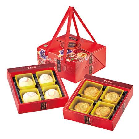 【台灣綠源寶】M2綜合綠豆椪月餅雙層禮盒