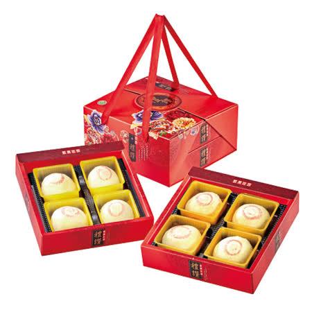 【台灣綠源寶】M3紅毛苔綠豆椪雙層禮盒
