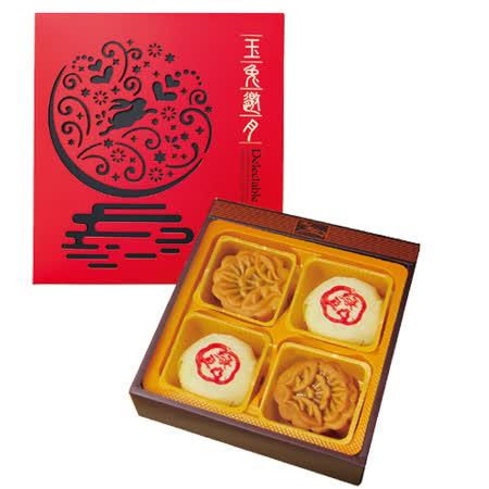 【台灣綠源寶】M11綜合綠豆椪月餅單層禮盒