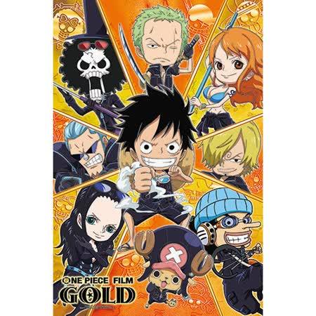 【P2 拼圖】航海王電影GOLD拼圖1000片(4) HP01000-079