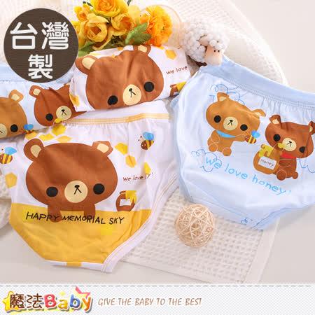 魔法Baby 男童內褲 台灣製天空熊授權正版三角內褲(四件一組) 魔法Baby k50173