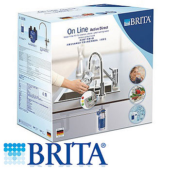 德國 BRITA LED On Line Active Direct 長效型櫥下濾水系統 (內含A1000濾芯*2支)