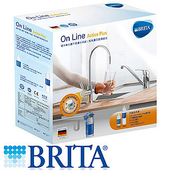Brita led on line active plus p3000 p1000 - Brita online active plus ...