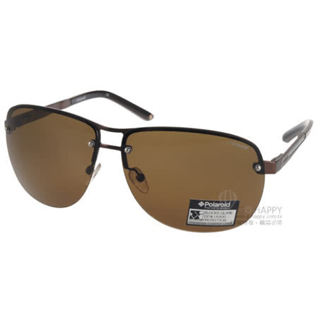 Polaroid 太陽眼鏡 偏光防眩時尚新選擇 (棕) #PLPA4306 D