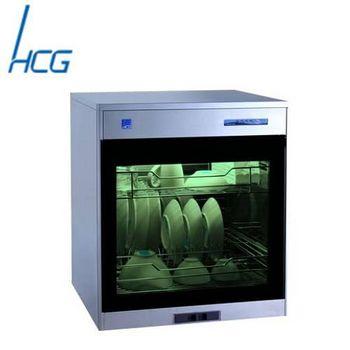 和成 BS500D落地式紫外線殺菌烘碗機 50CM
