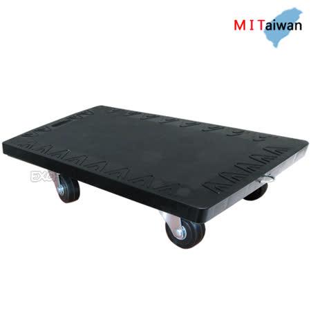 100%台灣製 小型平板手推車/烏龜車附拉力勾環