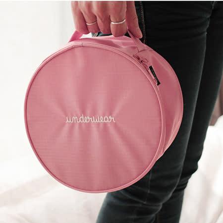 2in1 圓筒旅行內衣收納包粉色