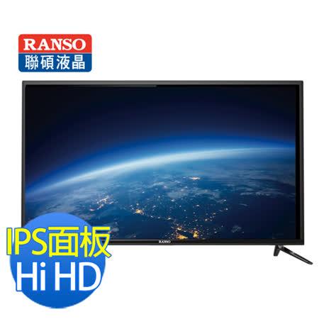 【RANSO聯碩】32型高畫質HD LED薄型液晶RC-32DA5 送基本安裝