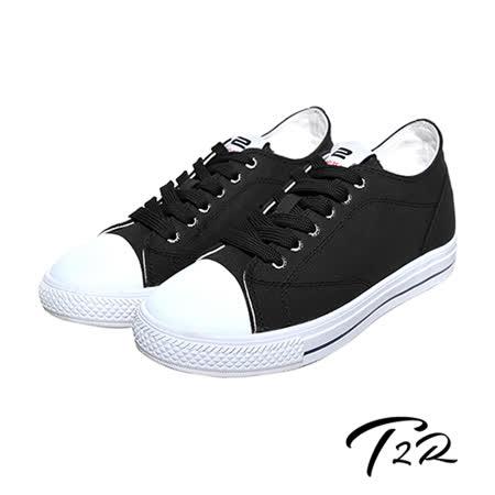 【韓國T2R】百搭帆布隱形氣墊增高鞋 7CM 黑(5600-0248)