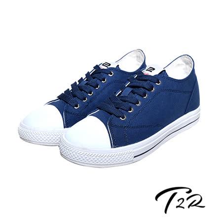 【韓國T2R】百搭帆布隱形氣墊增高鞋 7CM 藍(5600-0251)