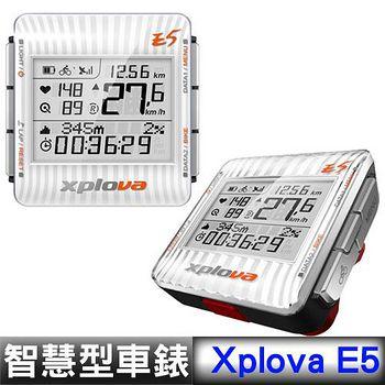 Xplova E5 GPS自行智慧型車錶 白色