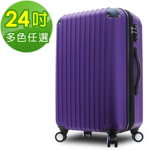~Travelhouse~典雅風尚 24吋ABS防刮可加大行李箱^(多色 ^)