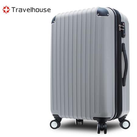 【Travelhouse】典雅風尚 28吋ABS防刮可加大行李箱(銀色)