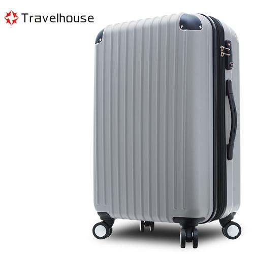 【Travelhouse】典雅風尚 28吋ABS防刮可happy go 線上 購物加大行李箱(銀色)