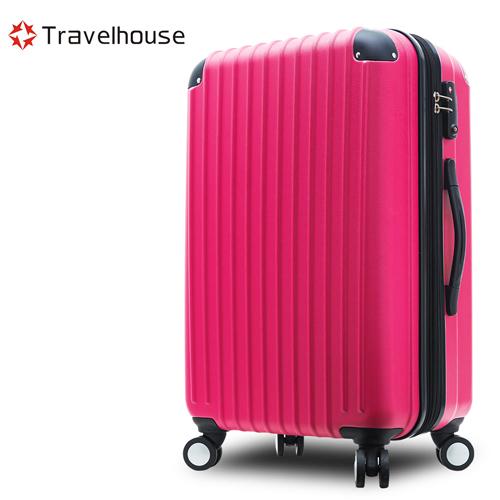~Travelhouse~典雅風尚 28吋ABS防刮可加大行李箱^(桃紅^)