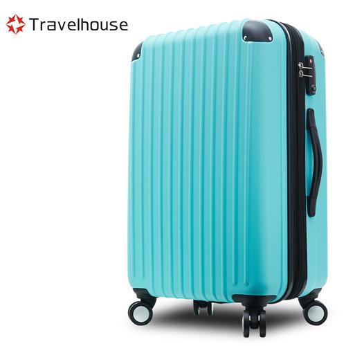 ~Travelhouse~典雅風尚 28吋ABS防刮可加大行李箱^(蒂芬妮藍^)