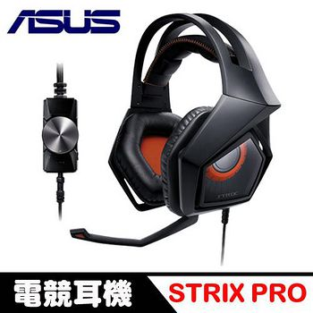 ASUS 華碩梟鷹 STRIX PRO 電競耳機 ..