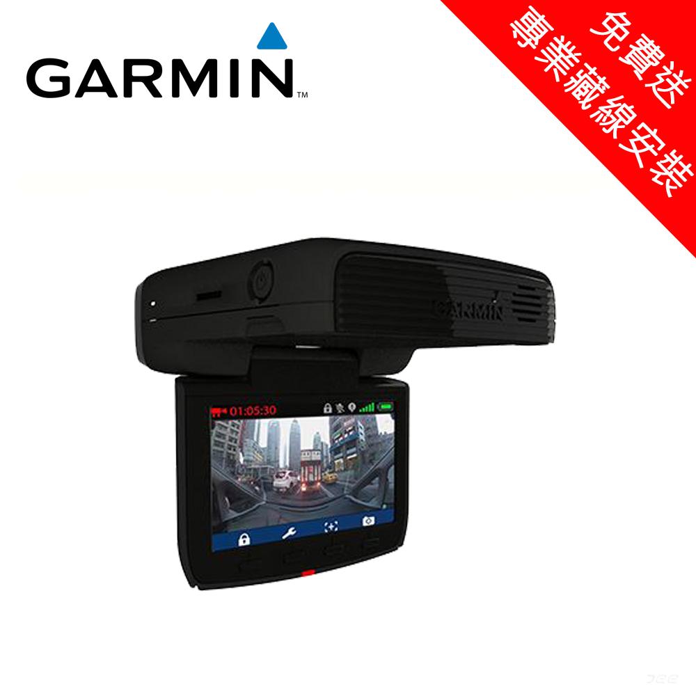 【GARMIN】GDR190_200°水平超大廣角行車紀錄器_送專業後視鏡型行車記錄器推薦安裝服務