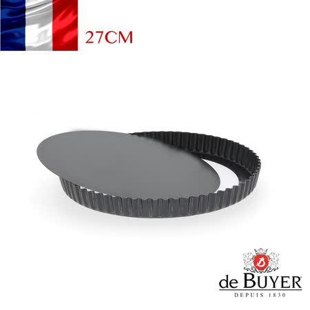 法國【de Buyer】畢耶烘焙『輕礦藍鐵烘焙系列』圓形波浪邊塔模27cm