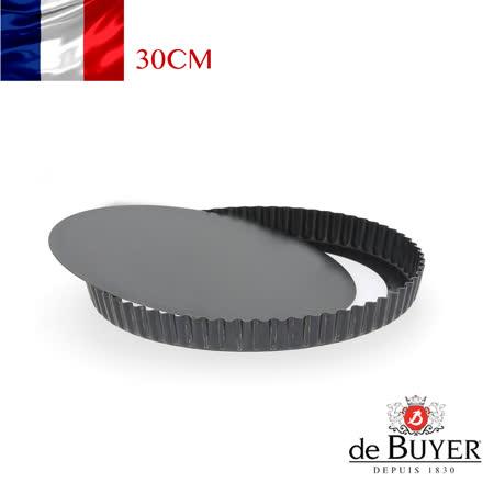 法國【de Buyer】畢耶烘焙『輕礦藍鐵烘焙系列』圓形波浪邊塔模30cm