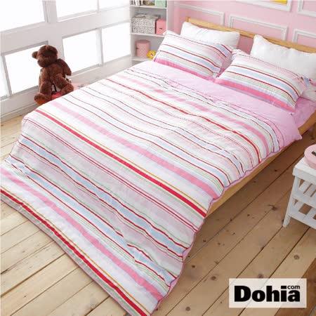 《Dohia-紛彩調韻》活性印染雙人加大四件式精梳純棉兩用被薄床包組