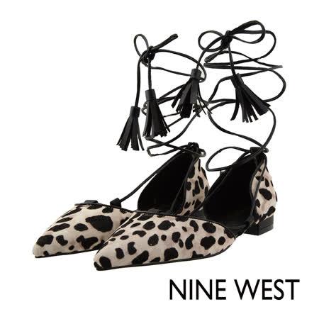 NINE WEST--繫帶尖頭平底鞋--狂野豹紋