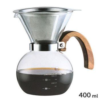 A-OK咖啡分享壺
